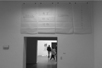 IAM exhibiton / academy of visual arts, hkbu / berlin